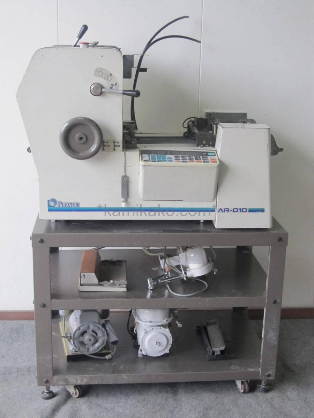 【写真準備中】カードオフセット印刷機 プレクスターAR-010 シナノケンシ(丸紅マシナリー)製 「ローラー巻き替え代込!名刺やはがき等の印刷に♪」