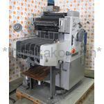 """オフセット印刷機 3200CCD """"A3判対応"""" リョービ(RYOBI)製 「小ロット生産に最適★水量調整がしやすい印刷機」"""