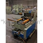 """製函機 NC-5 """"最大L600×W400×H500mmサイズ(Aフルート)対応"""" ダイオーエンジニアリング製 「積載強度の強いA式段ボール箱を高速生産!」"""