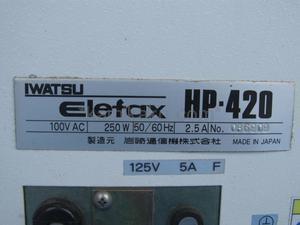 """エッチングプロセッサ Elefax HP-420 """"対応幅420mm"""" 岩崎通信(IWATSU)製 「手間を軽減して、コスト削減にもつながる♪」"""