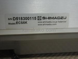 """計量器(カウンティングスケール,個数はかり)ECS5K """"ひょう量5kg"""" 島津製作所(SHIMADZU)製 「発送商品の重さ計りや小さな部品の個数確認などに♪」"""